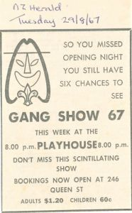 1967_Advert_NZHerald29Aug