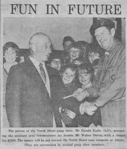 1975_06News