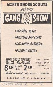 1977_Advert