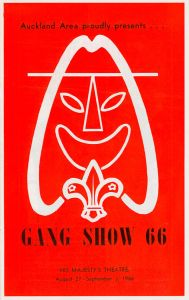1966_01ProgFront