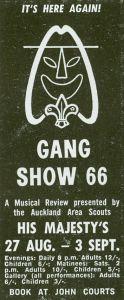 1966_08Add_1