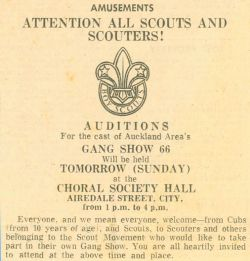 1966_11AuditionNotice