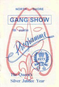 1977_01ProgFront