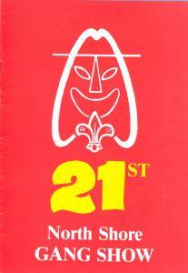 1981prog